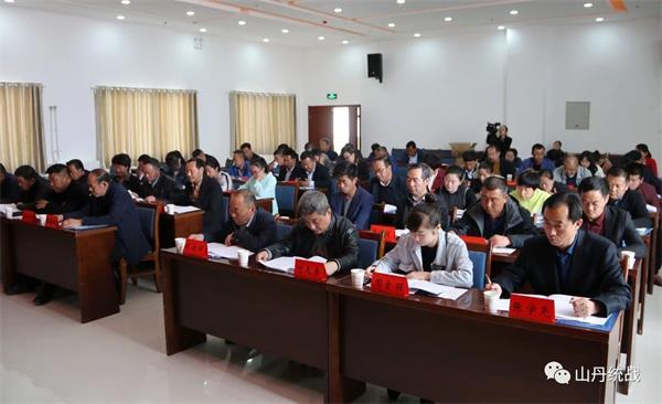 山丹县工商联(民间商会)第十届二次执委会议召开