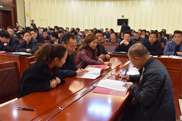 镇原县召开金融支持服务地方经济发展大会