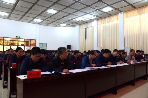 民勤县召开伊斯兰教专项工作会议