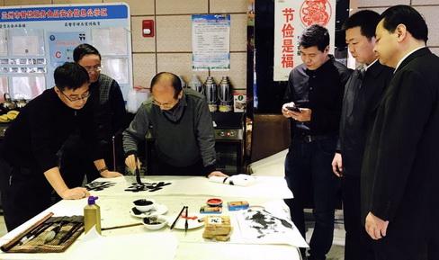 甘肃省台胞台属台商纪念《告台湾同胞书》发表40周年暨迎春联谊会在兰州举行