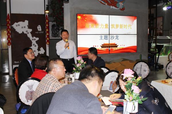 甘肃省新联会举办主题沙龙 传达学习习近平总书记参加甘肃代表团审议时的重要讲话精神